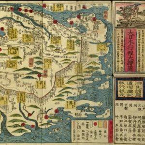 Japanese Mainland